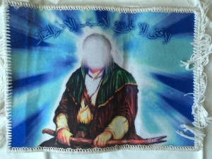 Imam Ali portrait wall1