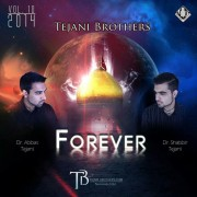 Tejani Brothers Froever Front